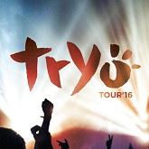 TRYO : billet et place de concert