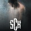 SCH : billet et place de concert