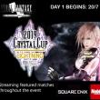 Jeux Crystal Cup Lightning 2019