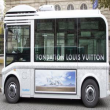 Expo Fondation's shuttles