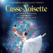 Spectacle CASSE-NOISETTE