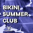 Concert Bikini Summer Club x Karnage à RAMONVILLE @ LE BIKINI - Billets & Places