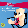 CD Les chansons de mes premiers ciné-concerts à Paris  @ Forum des Images - Billets & Places