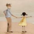 """Lecture """"Le vieillard et l'enfant"""" à SAINT SAUVEUR EN PUISAYE @ La Maison de Colette - Billets & Places"""