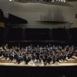 Concert O.N.I.F. SOIREE CHEZ SCHUBERT à COURBEVOIE @ ESPACE CARPEAUX - Billets & Places