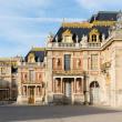 Visite Un Tsar en France, Pierre le Grand à la cour de Louis XV