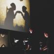 Théâtre ADA/AVA à BOUGUENAIS @ PIANO'CKTAIL NON PLACE - Billets & Places