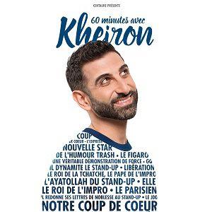 KHEIRON dans « 60 minutes avec Kheiron » @ L'Européen - Paris