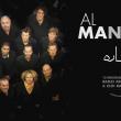 Concert AL MANARA à NAMUR @ GRANDE SALLE - THEATRE DE NAMUR - Billets & Places