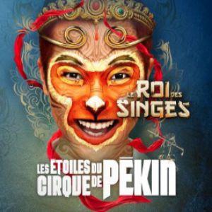 LES ETOILES DU CIRQUE DE PEKIN  : LE ROI DES SINGES @ LE SILO - MARSEILLE