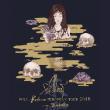 Concert ALCEST  à Strasbourg @ La Laiterie - Grande Salle - Billets & Places