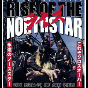 Rise Of The Northstar + Guest