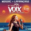 Concert DIDO + SEUN KUTI & EGYPT80 + TETE à MOISSAC @ ESPLANADE DU MOULIN - Billets & Places