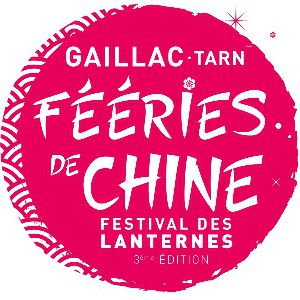 Festival Des Lanternes 2019 - Billet Non Daté
