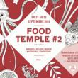 Festival BANQUET LA TABLE DU 11 à PARIS @ LE CARREAU DU TEMPLE - Billets & Places