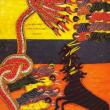 """Carte Samedis de l'art """"Sacré Moyen-Age"""" : Autour de l'an Mil."""