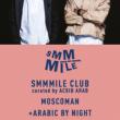 Soirée SMMMILE CLUB curated by ACID ARAB : MOSCOMAN + ARABIC BY NIGHT