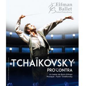 Tchaikovsky. Pro Et Contra