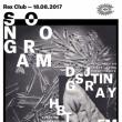 Soirée SONOGRAM à PARIS @ Le Rex Club - Billets & Places