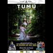 Spectacle HE'E MAI I TE MOTU NUI à Faa'a @ INTERCONTINENTAL TAHITI - MOTU - Billets & Places