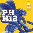 Soirée BEATDANCE CONTEST-FESTIVAL PARIS HIP HOP 2017 @ La Gaîté Lyrique - Billets & Places