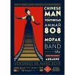 Concert FIFA 2019 - CHINESE MAN Feat Youthstar, AMMAR 808, Mofak à AUBAGNE @ Espace des Libertés - Billets & Places