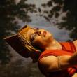 Théâtre ROMANCES INCIERTOS à gennevilliers @ PLATEAU 1 - Billets & Places