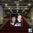Festival 06-VIOLONCELLE ET PIANO à LA CHAISE DIEU @ AUDITORIUM CZIFFRA - Billets & Places