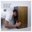 Soirée BLACKNESS - NC à PARIS @ Le Rex Club - Billets & Places