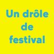 Festival LA FÊTE DU SLIP à PARIS @ Salle 500 - Forum des images - Billets & Places