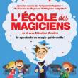 Théâtre L'ECOLE DES MAGICIENS