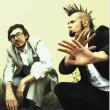 Concert Justin(e) + Not Scientists + Diego Pallavas à NILVANGE @ LE GUEULARD PLUS - Billets & Places