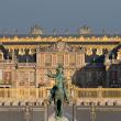 Billet Château - Visite de l'Académie équestre