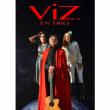 Concert ViZ + 1ère partie
