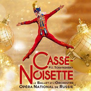 CASSE-NOISETTE @ LA CITE, NANTES* - NANTES