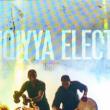 Concert Ifriqiyya Electrique  à TARBES @ LA GESPE - Billets & Places