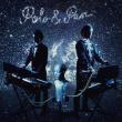 Concert POLO & PAN (live) / Pethrol à Villeurbanne @ TRANSBORDEUR - Billets & Places