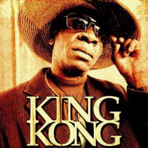 KING KONG FT IRIE ITES LIVE MIX @ LE RACK'AM - Brétigny sur Orge