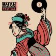 Concert JAPAN CONNECTION FESTIVAL / SOIR 2 à Paris @ La Gaîté Lyrique - Billets & Places