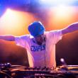 Soirée DJ FLY & DJ NETIK + DJ SKILLZ + DJ TOPIC à STRASBOURG @ ESPACE DJANGO  - Billets & Places