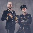 Concert SOVIET SUPREM + Invités