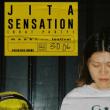 Festival MACKI BOAT PARTY - DIMANCHE ALLER : JITA SENSATION