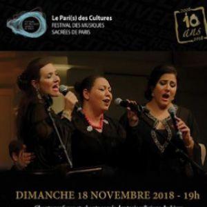 Le Pari(s) de la culture - Jazz Fusion Orientale @ LE 13ÈME ART - PARIS
