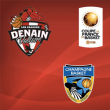 Match CDF 8ème de finale - ASCDVPH / CCRB