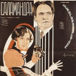 "Expo ""La Salamandre"", Grigori Rochal, 1928 (1h45)"