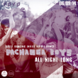 Soirée DIRTY DANCING : HIPPIE DANCE / PACHANGA BOYS ALL NIGHT LONG à PARIS @ YOYO - PALAIS DE TOKYO - Billets & Places