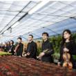 Concert AIMER ! AIMER A VOIX HAUTES ! OVHFC à  @ LE THEATRE - Billets & Places