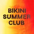 Concert BIKINI SUMMER CLUB : Qui Embrouille Qui : AZF + MARCOROSSO à RAMONVILLE @ LE BIKINI - Billets & Places