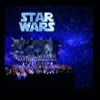 Spectacle STAR WARS à Annecy @ Eglise Sainte Bernadette - Billets & Places