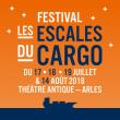Festival CHARLOTTE GAINSBOURG + première partie : MOODOÏD à ARLES @ Les Escales du Cargo - Théatre Antique - Billets & Places